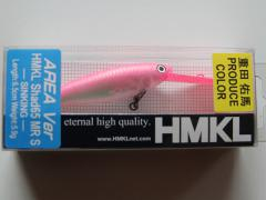 Shad65 MR S AREA Ver(65mm/5.9g) 重田佑馬プロデュースカラー NATURAL PINK